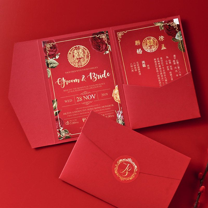 Must know etiquette on preparing your chinese wedding invitations chinese red gold wedding invitation etiquette 3 stopboris Gallery
