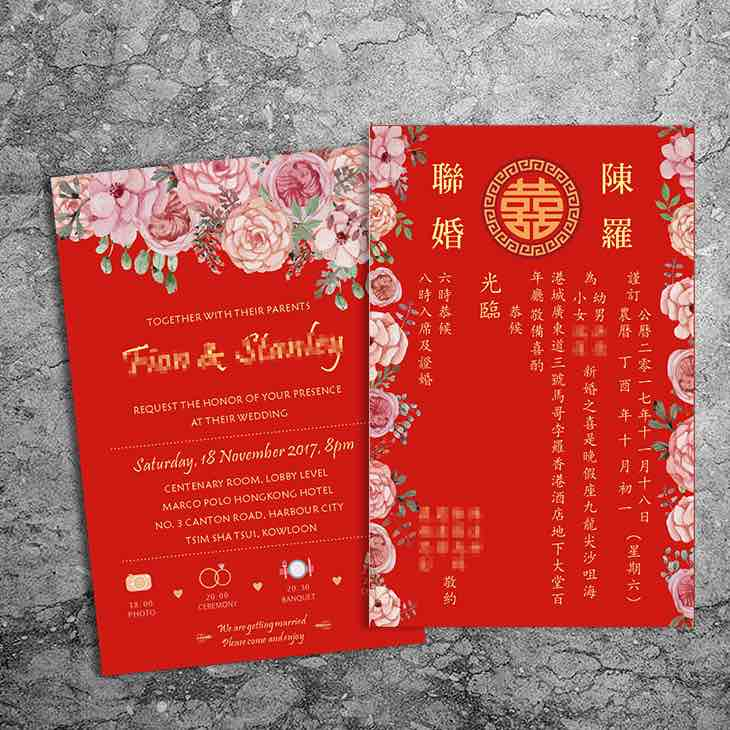 Must Know Etiquette On Preparing Your Chinese Wedding Invitations