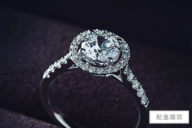 Common Engagement Ring Shapes That You Need to Know 2