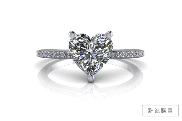 Common Engagement Ring Shapes That You Need to Know 29