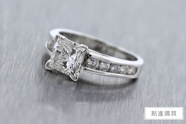 Common Engagement Ring Shapes That You Need to Know 5