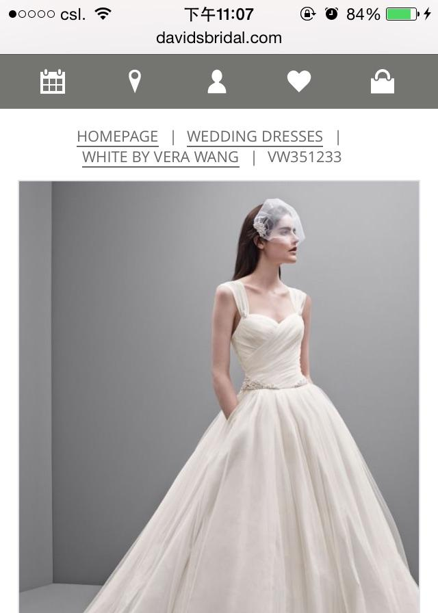 Vera Wang White-Used Gown Sell Photo - 1