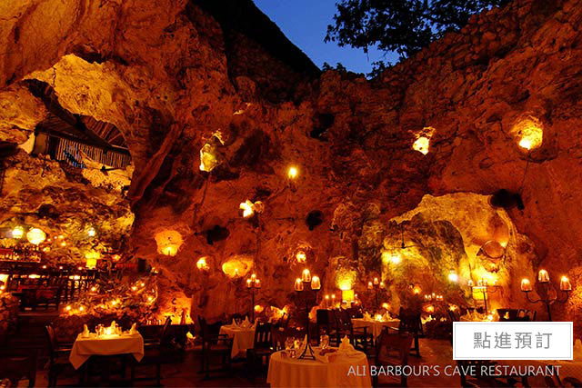 Things you Must Do on your Exotic Honeymoon in Kenya Ali Barbour s Cave Restaurant 3