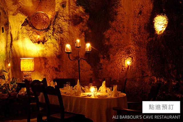 Things you Must Do on your Exotic Honeymoon in Kenya Ali Barbour s Cave Restaurant 6