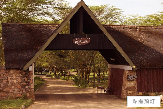 Things you Must Do on your Exotic Honeymoon in Kenya Keekorok Lodge Sun Africa Hotels 6