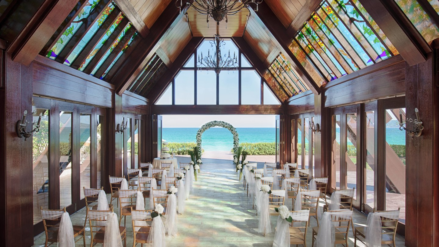 Sanya Wedding Venue 2