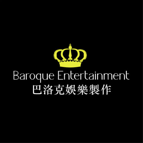 Baroque Entertainment 巴洛克娛樂製作 - Live Band--香港岛-香港