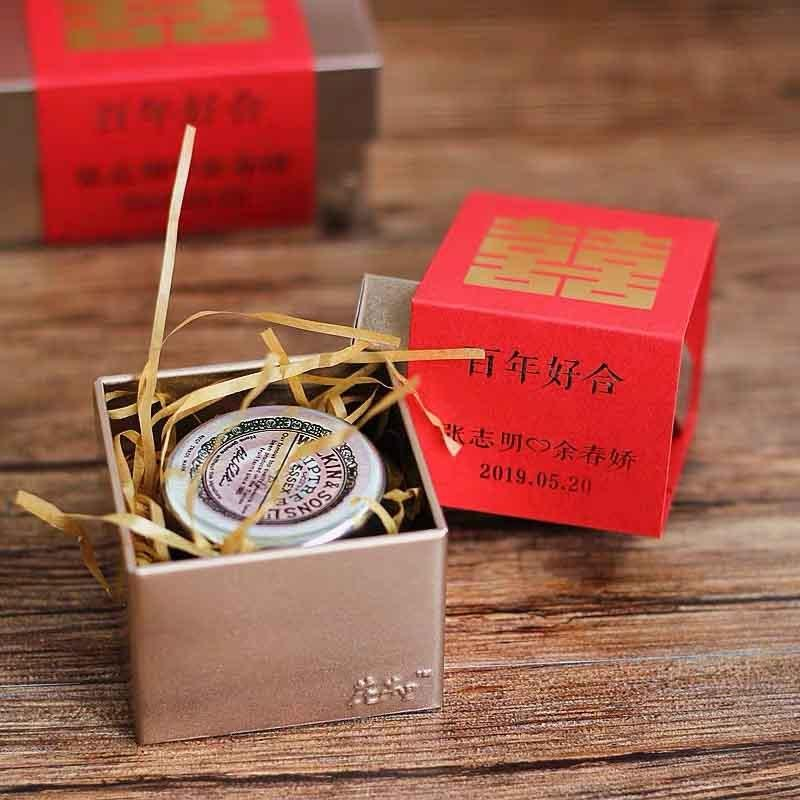 50 PCS Wedding Candy Boxes with Golden Happiness Ornament Designed with Laser Cut Wedding Details fo