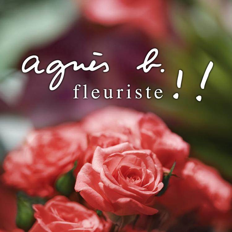 agnès b. FLEURISTE display photo