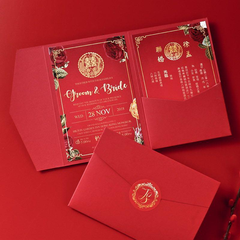 Tri-Fold  Pockets Invitations