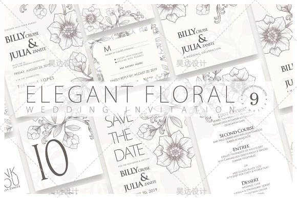 Elegant Floral Design Complete Stationery and Invitation Suite Set Including Personal Customization