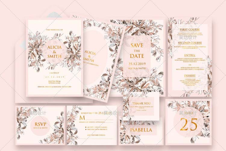 Pink with Rustic Brown Leaf Border Design Complete Stationery and Invitation Suite Set Including Per