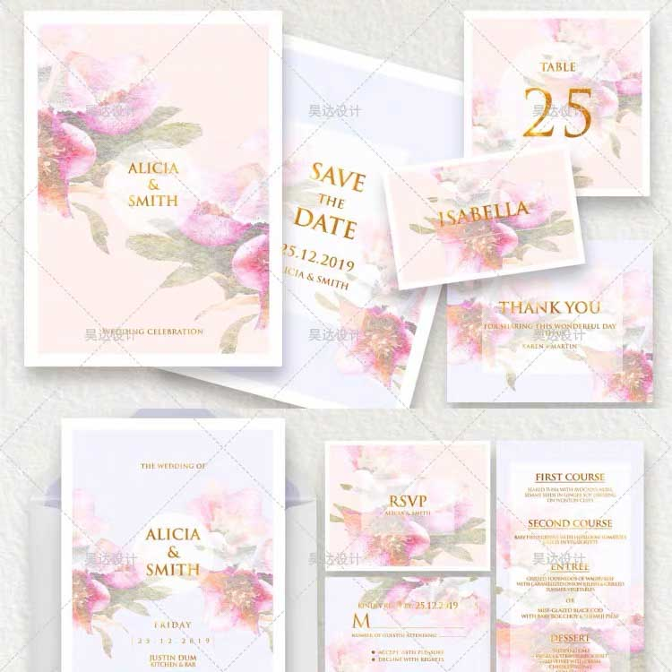 Sweet Pink Floral Border Design Complete Stationery and Invitation Suite Set Including Personal Cust
