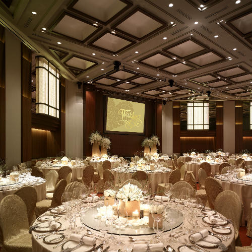 Shangri-La's Far Eastern Plaza Hotel Taipei All-Inclusive Wedding Package (Venue & F&B Costs Not Included - Dependent on Guest Count)